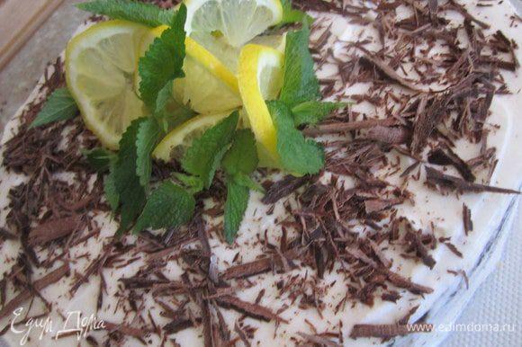 Покрыть кремом, украсить шоколадом и кусочками лимона.
