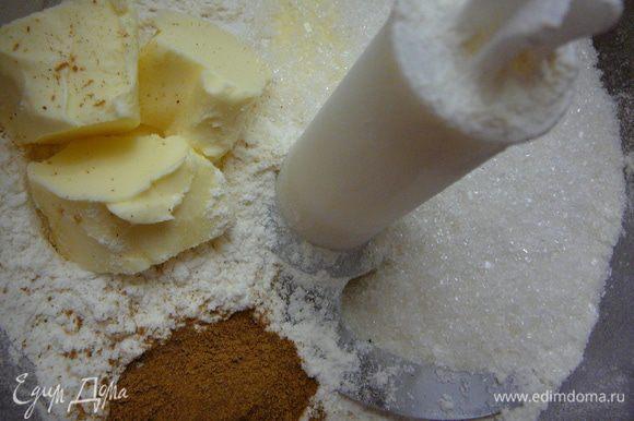 Высыпать в блендер просеянную муку,добавить крупно резанное масло,сахар 4ст.ложки и молотой корицы 1,5ч.л..