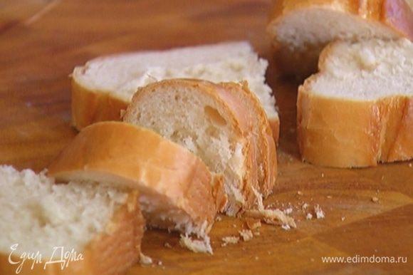 Хлеб порезать небольшими кусками.