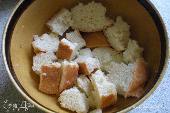 Хлеб замочить в 6 стол. ложках теплого молока.