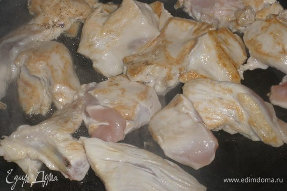 В большой сковороде разогреть оливковое масло и обжарить в нем грудки, порезанные на крупные кусочки с обеих сторон до подрумянивания.