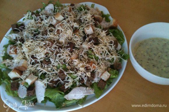 Салат посыпать орехами, сыром, зеленью.