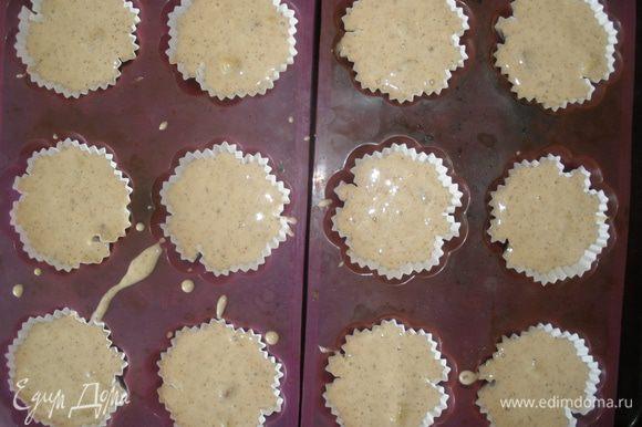 В форму для кексов вставить бумажные формочки и ложкой выложить в них тесто. До самого верха.