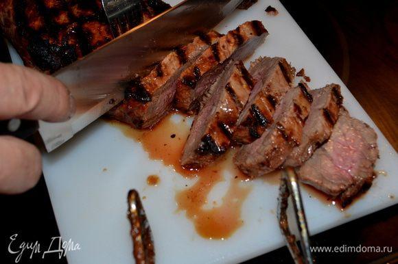 Готовое мясо дадим ему отдохнуть примерно 5мин.Затем режем порционно.Солим по вкусу.