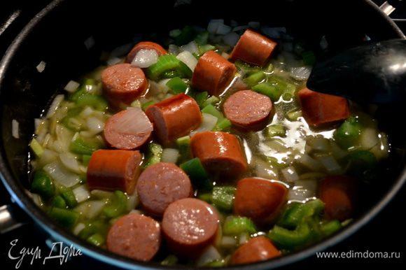 Добавить зелен.перец,сельдерей, чеснок и лук,оставшийся бульон. Закрыть крышкой и готовить 5мин.