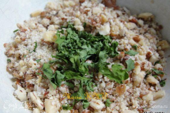 Измельчить орешки в ступке или блендере. Смешать с петрушкой, сухарями, травками, цедрой лимона.