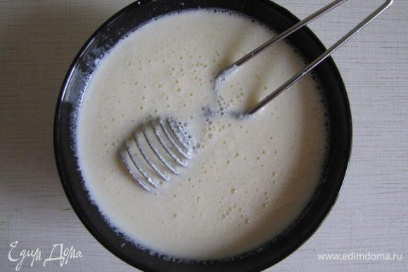 В отдельной посуде смешать яйца с кефиром,добавить соль по вкусу.