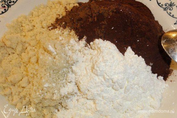 Смешайте в миске миндальную муку, какао и кукурузный крахмал.