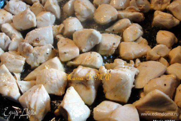 Порезать филе на кусочки,слегка обжарить в оливковом масле, посолить, поперчить. Выложить в отдельное блюдо.