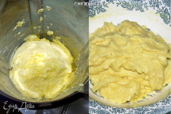 Затем помещаем рис в блендер и взбиваем до однородности с оливковым маслом и яйцом.