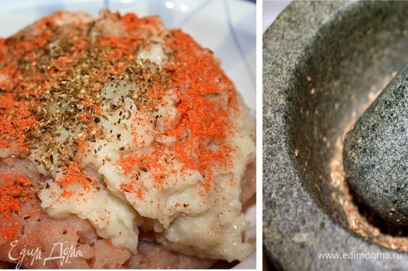 За три часа до начала приготовления измельчить куриное филе,лук и чеснок в мясорубке или блендере(мне больше нравится готовить фарш для кебабов в блендере).Кориандр,хмели-сунели,паприку и зиру перетереть в ступке и добавить в фарш.Фарш тщательно перемешать,затем отбить и убрать в холодильник на минимум 2-3 часа,а лучше на ночь,иначе фарш не будет держаться на шпажке или шампуре.