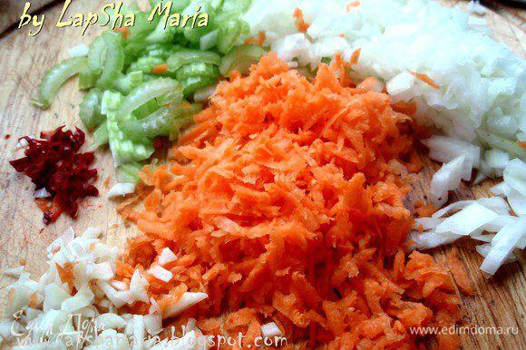 Нарежем овощи. Морковь на терке, лук, чеснок и чили мелко порубить, сельдерей тонко нашинковать.