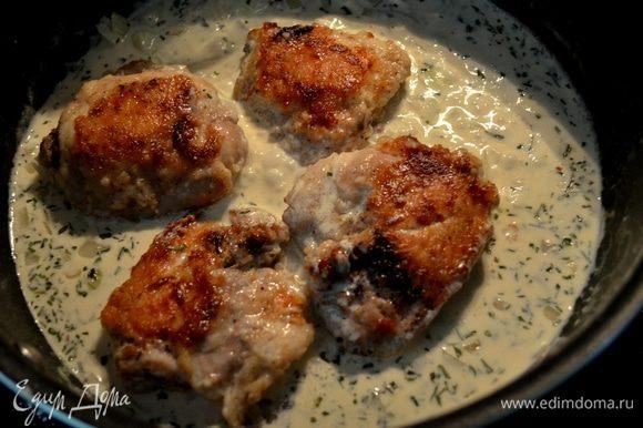 Выложим курин.кусочки поверх соуса и примерно 3 мин дадим им вместе провариться.