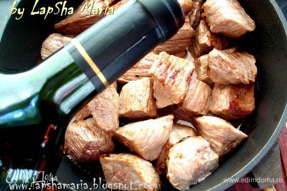 Обжарить говядину на оливковом масле, можно в две порции, чтобы не начало тушиться раньше времени. Перекладываем в небольшую кастрюльку или сковороду с высокими бортами, наливаем вино, накрываем крышкой и оставляем томиться на час. В процессе может потребоваться добавить воду, если вино полностью испариться.