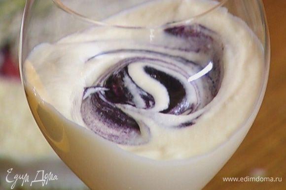 В прозрачный бокал выложить сливочно-шоколадную массу, затем ежевичное пюре и слегка перемешать, чтобы получились разводы.
