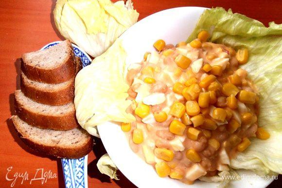 К салату прекрасно подойдёт кислосладкий хлебушек!Отличный перекус в жаркий летний день)))