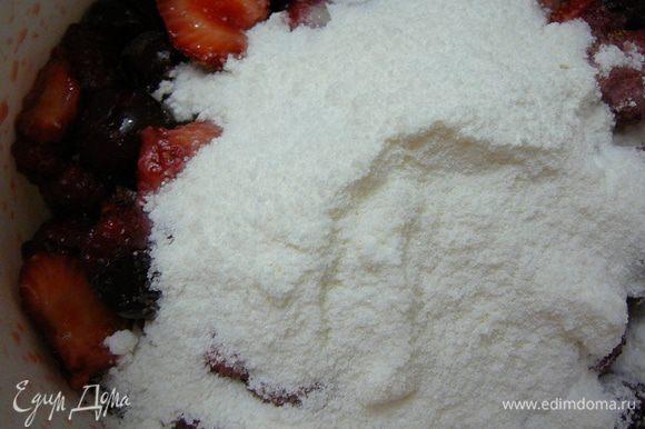 Смешать в емкости оставшиеся пол стакана сахара и крахмал.И перемешать с ягодой,с которой уже слили сок.