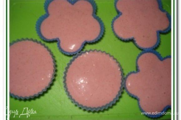 Разлить мусс по креманкам и поставить в холодильник на 1 час или разлить по формочкам и заморозить.