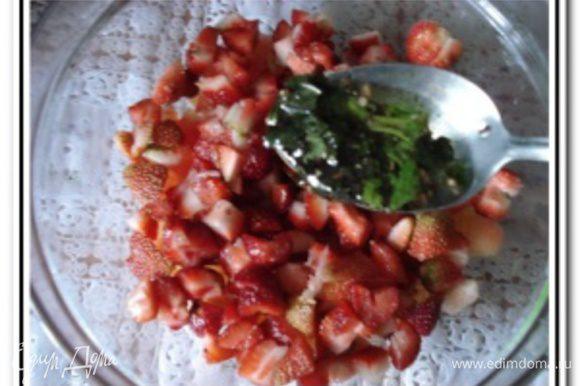 Соединить клубнику с помидорами и полить соусом. Перемешать.