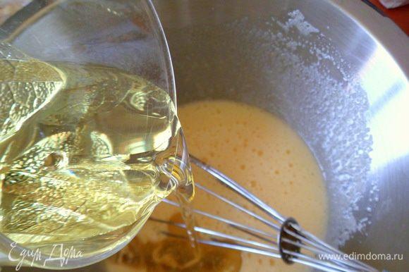 потом вводим пол стакана растительного масла (без запаха)