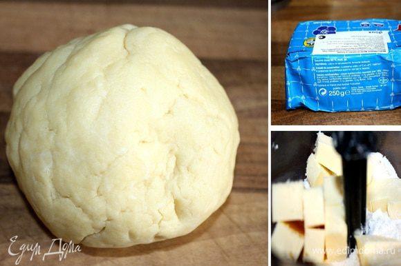 Хорошо охлаждённое масло нарезать на кубики и смешать с мукой лучше всего в блендере или комбайне.Если нет такой возможности,то нужно быстро растереть масло с мукой в крошку.Добавить очень холодной воды и скатать тесто в шар.Завернуть тесто в плёнку и убрать в холодильник на 30-40 минут.