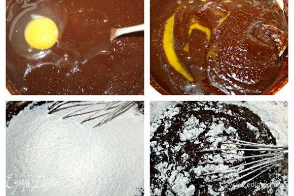 Наша смесь уже остыла, по одному вводим яйца, каждый раз размешиваем до однородности. Муку просеять с солью и разрыхлителем, перемешиваем венчиком.