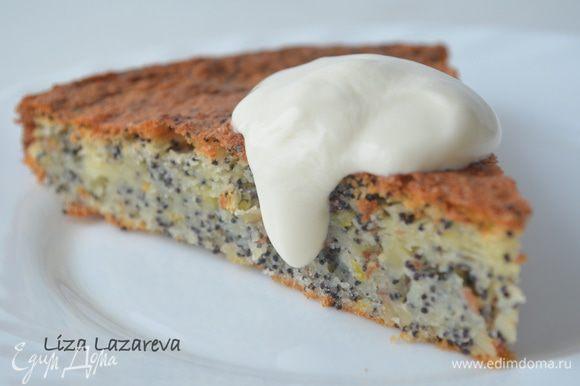 Готовый пирог лучше всего подавать со взбитыми сливками или с ванильным мороженым ,хотя он и так очень вкусный и самодостаточный.