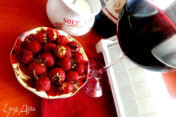 Бокал вина со льдом-прекрасно,но мы добавим ещё более прекрасное-клубничку!)))