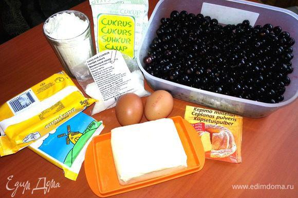 Продукты как для песочного теста+творог и ягоды.