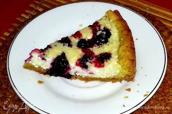 Кусочек ароматного пирога)))