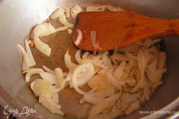 Лук нарезать произвольно и обжарить на масле 4-5 минут
