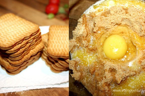 Печенье измельчить с помощью блендера(скалки,мясорубки).Добавить в крошку масло,яйца и замесить тесто.По бортам и дну формы 26см распределить равномерно тесто.Убрать форму в морозильник на 15-20 минут(на время приготовления начинки).