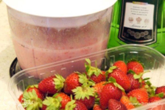 Помыть клубнику и удалить чашелистики. Пометить клубнику в блендер, добавить молоко, мяту, лёд, сахар и Martini. Превратить в однородную массу. Разлить по бокалам. Подать с трубочкой.