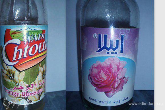 в таких бутылках продают у нас эти ароматизаторы.
