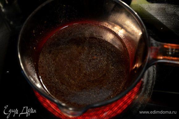 В блюде где готовилось мясо и лук выложить в кастрюльку жидкость, добавить вино,варить 2-4 мин. Добавить воду 2 стак. /я не добавляла воду вообще/ и готовить на огне примерно еще 8 мин., жидкость должна уварится до половины.Выложить затем горчицу и перемешать.Посолить и поперчить.