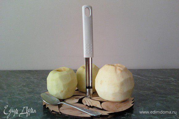Вытянуть из яблок сердцевину, при этом оставить дно. Затем очистить яблоки от кожуры.