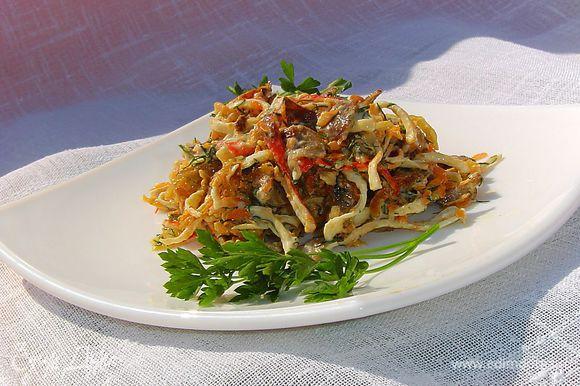 А теперь пришло время насладиться необыкновенно вкусным салатом. Приятного аппетита!