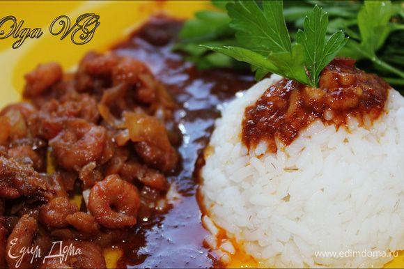 И все подавать лучше с несоленым рисом. Приятного аппетита!!!