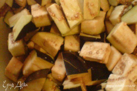 Вымыть овощи. Баклажаны нарезать кубиками и щедро посолить.