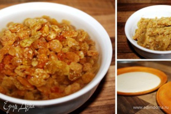 Изюм замочить в кипятке или горячем чае на 30 минут, а затем измельчить его в блендере. Яйца разделить на желтки и белки.Белки с щепоткой соли взбить до мягких пик и понемногу добавляя сахара (100 г) продолжить взбивание до крепкой пены. Желтки растереть с оставшимся сахаром и ванилью добела.