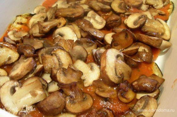 Затем грибы и соус.