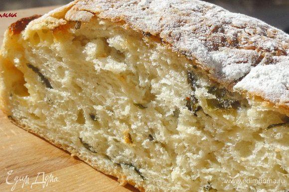 Душистый, мягкий и очень вкусный хлебушек готов!