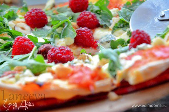 Выложить на пиццу малину и руколу.Приятного аппетита.