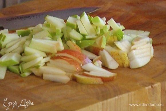 Грушу и яблоко, удалив сердцевину, нарезать тонкими полосками.