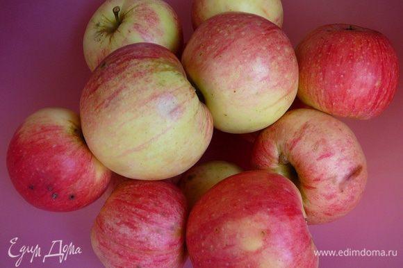 Яблоки помыть и насухо вытереть.