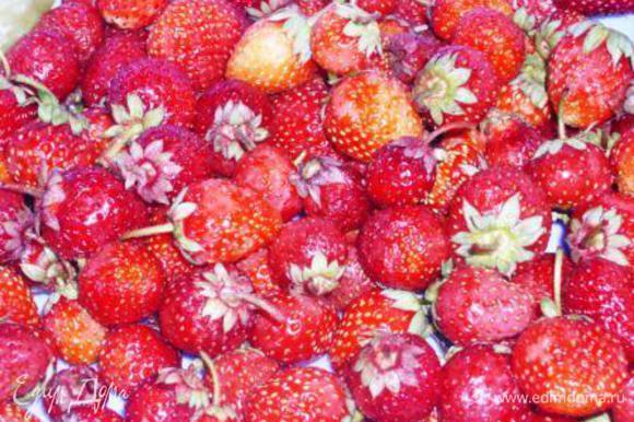 Ягоды и фрукты помыть и перебрать (несколько клубничек оставить с хвостиками для красоты),