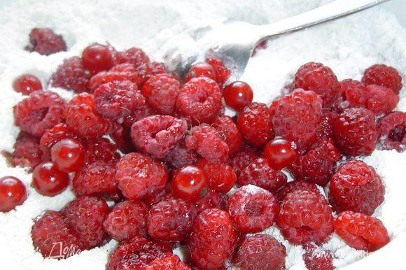 К сухой смеси добавляем малину, смородину и аккуратно перемешиваем.