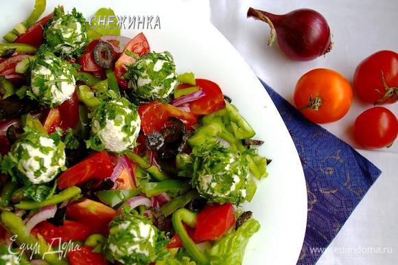 Шарики красиво укладываем на салат. Перед подачей сбрызгиваем оливковым маслом и бальзамиком. Buon appetito!