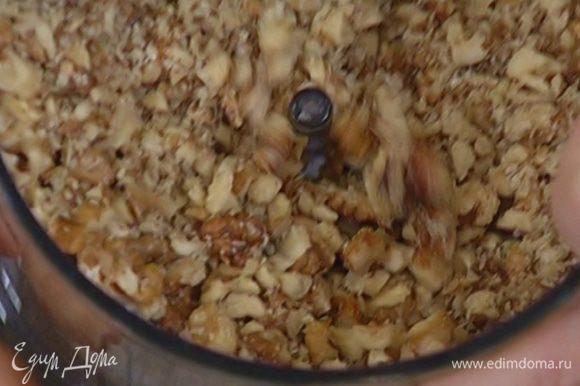 Слегка измельчить в блендере 80 г орехов, так чтобы остались крупные кусочки.