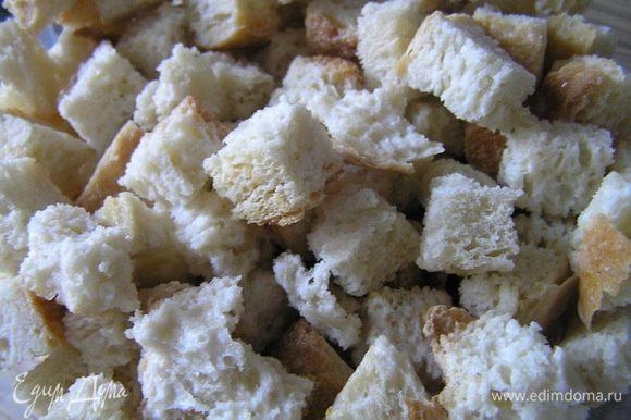 Хлеб нарезать кусочками, замочить в молоке на несколько часов (мне хватило 1,5 часа).